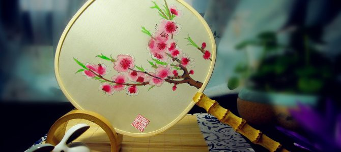 Handsome Hand-paintings